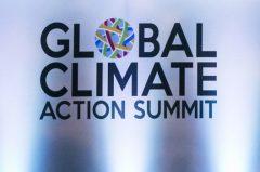 Le sommet mondial d'action pour le climat 2018